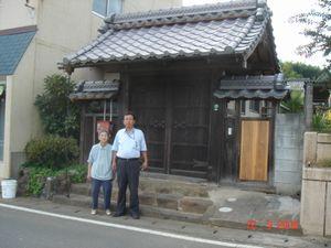kataokasamatei.jpg